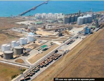 ??  ?? ВТБ взял еще один актив на зерновом рынке