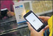 ?? MINT/FILE ?? With the launch, Amazon will take on established rivals such as Paytm and Freecharge