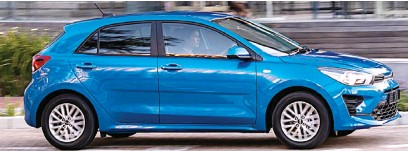 ??  ?? info The Rio 1.4 TEC Auto will set you back R361 995. It comes with Kia's unlimited kilometre/ five-year warranty, inclusive of five years' roadside assistance, plus a four-year/ 60 000km service plan.