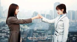 """??  ?? """"Fighting Youth"""""""