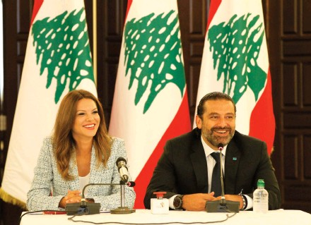 ??  ?? Safadi and Hariri during the announceme­nt at the Grand Serail in Beirut.