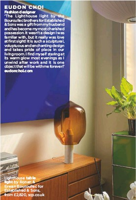 ??  ?? Lighthouse table light by Ronan & Erwan Bouroullec for Established & Sons, from £2,820, scp.co.uk
