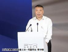 ??  ?? 工业和信息化部装备工业一司副司长 郭守刚