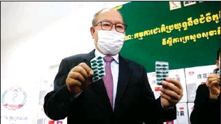 ?? HENG CHIVOAN ?? Minister of Health Mam Bun Heng said Chinese traditional medicine helped patients with mild symptoms to recover quickly from runny nose, cough and fever.
