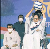??  ?? West Bengal chief minister Mamata Banerjee during an election campaign rally at Balurghat on Wednesday.