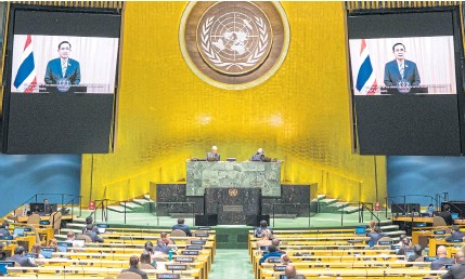 ??  ?? GLOBAL STAGE: Prime Minister Prayut Chan-ocha yesterday delivered Thailand's statement via a teleconference to the General Debate of the 75th Session of the United Nations General Assembly in New York.