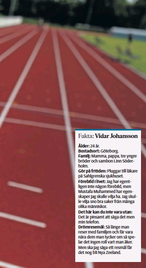 ?? Bild: Anders Andersson ??