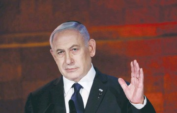 ?? (Olivier Fitoussi/Flash90) ?? PRIME MINISTER Benjamin Netanyahu speaks at Yad Vashem at the start of Holocaust Remembrance Day last week.