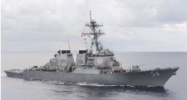 ?? (Reuters) ?? US NAVY guided-missile destroyer patrols in the Philippine Sea. The destroyer sailed within 12 nautical miles of an island claimed by China and two other states in the South China Sea in 2016 to counter efforts to limit freedom of navigation, the Pentagon said.