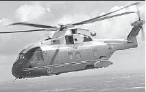??  ?? A VH-71 Kestrel Helicopter