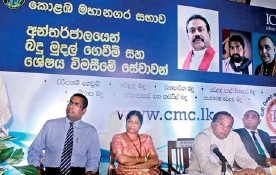 ??  ?? From left: ICTA CEO Reshan Dewapura , CMC Commissioner Bhadrani Jayawardhane, CMC mayor A.J.M. Muzammil and Local Government and Provincial Council Minister A. L. M. Athaullah