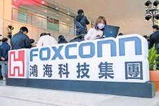 ?? FOTO: WALID BERRAZEG/IMAGO ?? Foxconn-Logo in Taipeh, Taiwan: Der Apple-Lieferant setzt neuerdings auf Deals mit Autoherstellern.