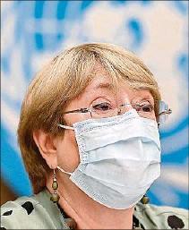 ??  ?? BACHELET. Alta Comisionada de los Derechos Humanos.