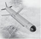 ?? Кадр телеканала Россия 1 ?? Так выглядит российская межконтинентальная крылатая ракета с ядерной энергетической установкой.