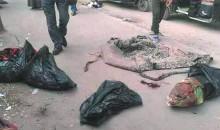 pressreader gulf news 2018 07 11 bodies of 3 kids found in