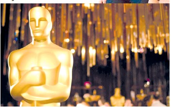 ?? — AFP file photo ?? Photo shows an Oscar statue displayed at the 92nd Annual Academy Awards Governors Ball press preview at the Ray Dolby Ballroom at Hollywood & Highland Centre in Hollywood, California.
