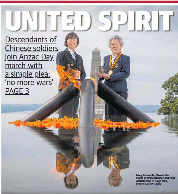 ?? Picture: Andrew Ritchie ?? Mary Cai and Pu Chen at the Flame of Remembrance and Pool of Reflection in Kings Park.
