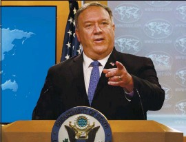 ?? JACQUELYN MARTIN — THE ASSOCIATED PRESS FILE ?? The accusation of genocide by U.S. Secretary of State Mike Pompeo against China touches on a hot-button human rights issue between China and the West.