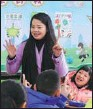 ?? PROVIDED TO CHINA DAILY ?? Yu Jing with her students at the Gangcheng No 17 Elementary School in Wuhan, Hubei province.