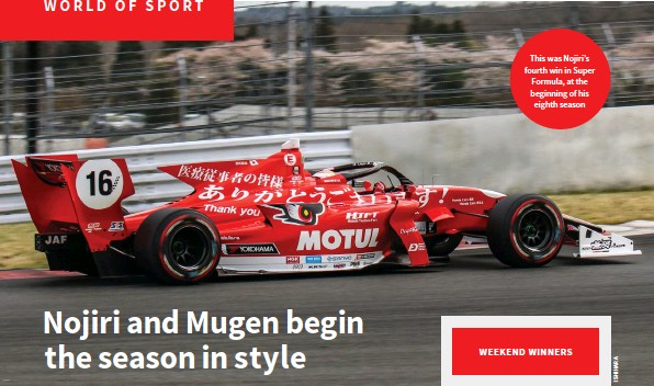 ??  ?? This was Nojiri's fourth win in Super Formula, at the beginning of his eighth season