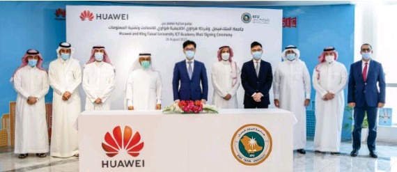 ?? Supplied ?? The MoU was signed by Dr. Mohammed Al-Ohali, president of King Faisal University, and Eric Yang, CEO of Huawei Tech Investment Saudi Arabia.