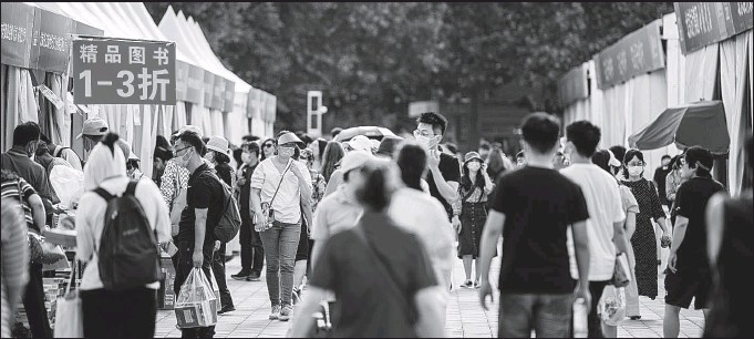?? PROVIDED TO CHINA DAILY ?? People attend the Beijing Book Fair at Chaoyang Park in May. The event, which attracted more than 300,000 visitors, has been held annually since 1979.