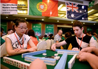 ??  ?? The 2014 World Mahjong Masters Tournament held in Kunming, Yunnan province