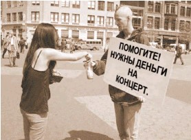 ??  ?? Бюджет на культуру у крымчан очень скромный...