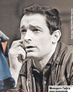 ??  ?? Молодого Гафта преследовали неудачи: он не мог ужиться ни в одном театре.