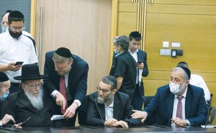 ?? (Yonatan Sindel/Flash90) ?? UNITED TORAH JUDAISM Party MK Ya'acov Litzman (left), UTJ MK Moshe Gafni and Shas head Arye Deri converse during a meeting at the Knesset earlier this month.