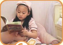 ??  ?? 9 21: 15洗完澡,看看书,睡觉前给自己充个电。