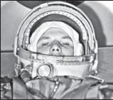 ??  ?? Юрий Гагарин вспоминал: «Когда включились двигатели, когда ракета начала подниматься со стартового стола, я, чтобы разрядить обстановку, постарался таким бодрым, обыкновенным голосом сказать: «Поехали!»