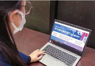 ??  ?? 京东研发的新型肺炎确诊同行查询通知系统