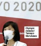 ??  ?? Olympic minister Tamayo Marukawa