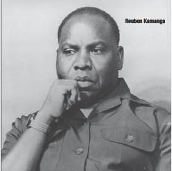 ??  ?? Reuben Kamanga