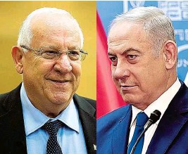 ??  ?? Rubi Rivlin und Bibi Netanjahu gehören zwar beide dem Likud an, sind aber alles andere als miteinander befreundet.