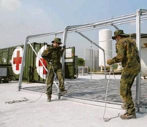 ?? Fotos: Utzmeir, Bundeswehr ??