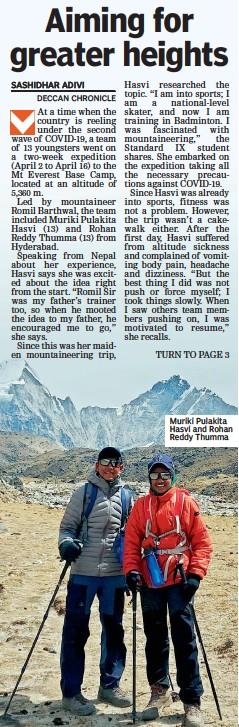 ??  ?? Muriki Pulakita Hasvi and Rohan Reddy Thumma