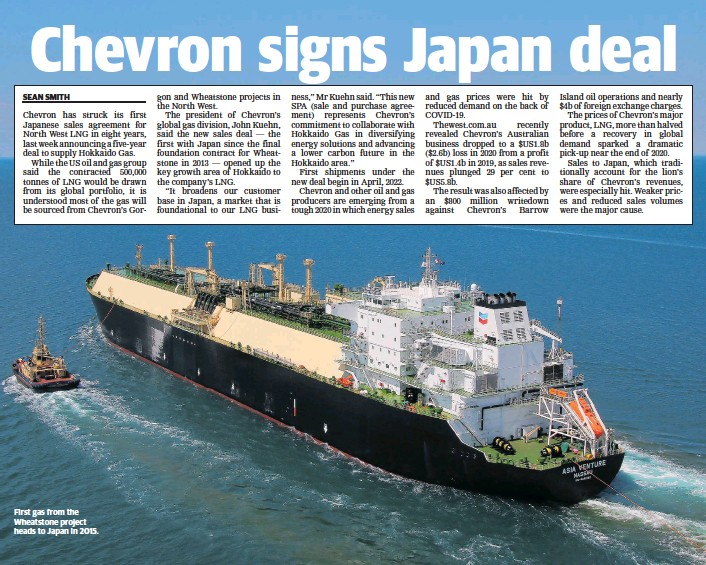 ??  ?? First gas from the Wheatstone project heads to Japan in 2015.