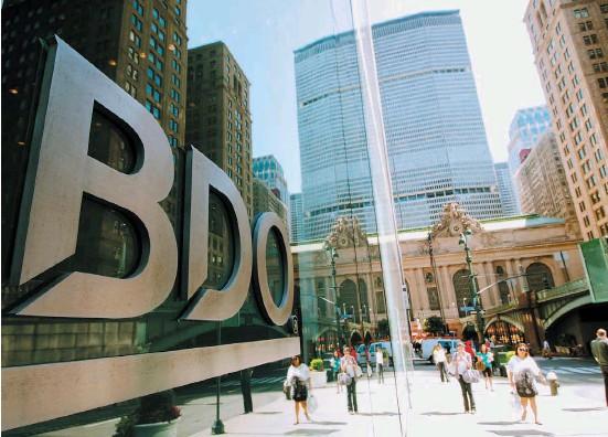 ?? / BDO ?? В России сеть BDO начала вести свою деятельность с 2003 г. под названием «БДО Юникон»