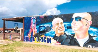 ?? AP PHOTO/SEAN MURPHY ?? The side of a building in Van Horn, Texas, adorned with a mural of Blue Origin founder Jeff Bezos is shown. Bezos plans to launch into space from the Blue Origin spaceport about 25 miles outside of the West Texas town.