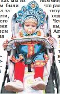 ??  ?? Чтобы русским остаться системообразующим народом в нашей многонациональной стране, нужно иметь по 3–4 ребёнка.