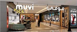 ?? (المركز اإلعالمي - موفي سينما) ?? صورة التقطت من إحدى دور العرض التابعة لموفي سينما في مدينة الرياض
