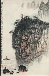?? PHOTOS PROVIDED TO CHINA DAILY ?? Some of the Chinese ink paintings that veteran scholar Qu Geping donated to Tsinghua University, which are on display in an ongoing exhibition at the university's art museum. They are (from left) Let Go of the Rafts Beside the Forest, a work by Li Keran; Forgetting Being Old in Sichuan, a painting by Qian Songyan; and The Waterfall in Pine Valley, a work by Li Xiongcai.