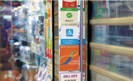 ?? 券適用本地零售、餐飲等。 ?? 合資格市民7月4日起 可通過四個儲值支付工具,分兩至三期申請領取5,000港元電子消費券,消費