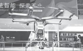 ??  ?? 2020年9月26日,在北京国际展车上,小鹏汽车的概念飞行汽车——旅航者T1视觉中国图