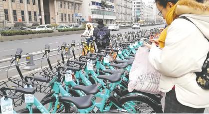 ??  ?? 青桔共享单车每经记者 张海妮 摄