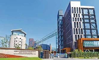 ??  ?? 北京2022年冬奥组委办公区由首钢老厂区的筒仓和料仓等改造而成,工业遗迹特色鲜明