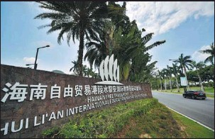 ?? GUO CHENG / XINHUA ?? A vehicle enters the Hainan Free Trade Port's Lingshui Li'an International Education Innovation Pilot Zone in Lingshui, Hainan province, on April 5.