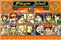 ??  ?? » [GBA] You can select any fighter from the 14-strong roster when you play in versus mode.
